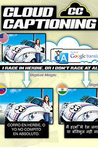 Cloud_Captioning_poster_thumb